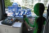 Unique ride operator