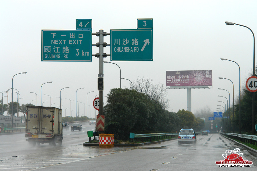 Chuansha exit - the future Disneyland site!