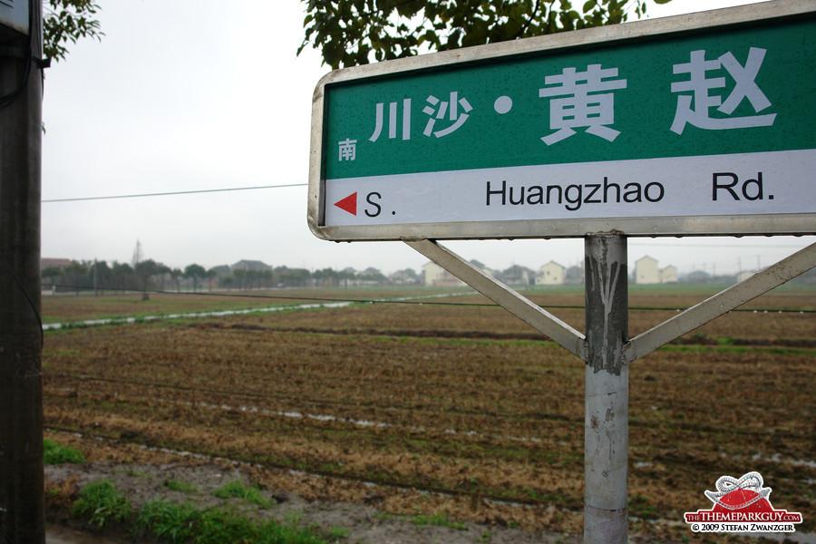Huangzhao Road
