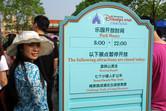 Shanghai Disneyland entrance queues in June 2016