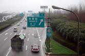 Chuansha exit