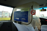 In the taxi again