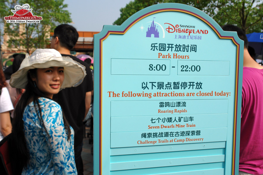 Shanghai Disneyland entrance queues in June 2016