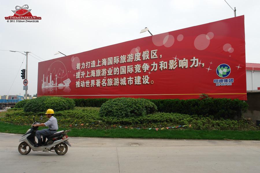 Shanghai Shendi Group poster