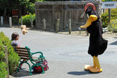 Daffy Duck with kid