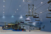 The indoor skiing hall has one big curve