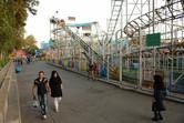 Eram Park atmosphere