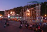 Evenings in Eram Park