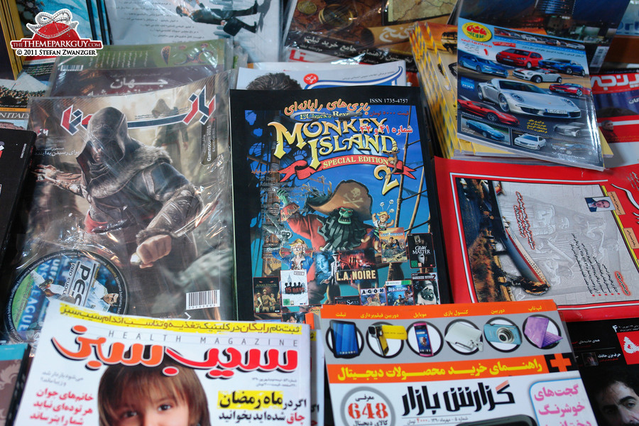 Famous US computer game Monkey Island seems to be popular in Iran