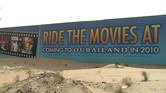 Ride The Movies At...