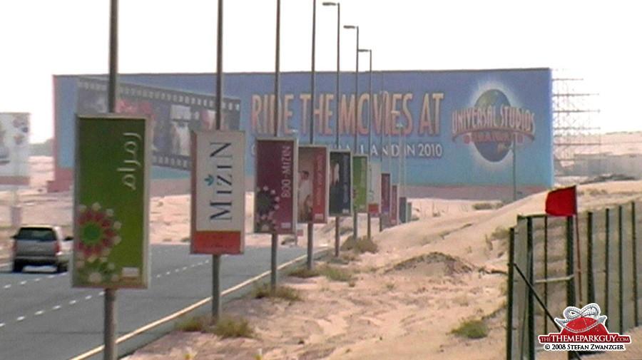 Universal Studios billboard, 2008