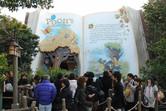 Pooh's Hunny Hunt ride entrance