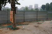 Provisional separating wall