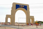 Universal Studios Dubailand gate
