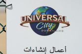 Universal City logo