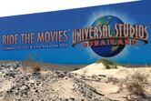 Universal Studios Dubailand billboard