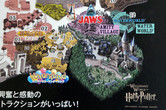 The Universal Studios Japan map already features Harry Potter