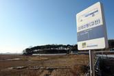 Hwaseong bus station