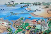 Hwaseong / Incheon area map