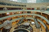 New shopping mall