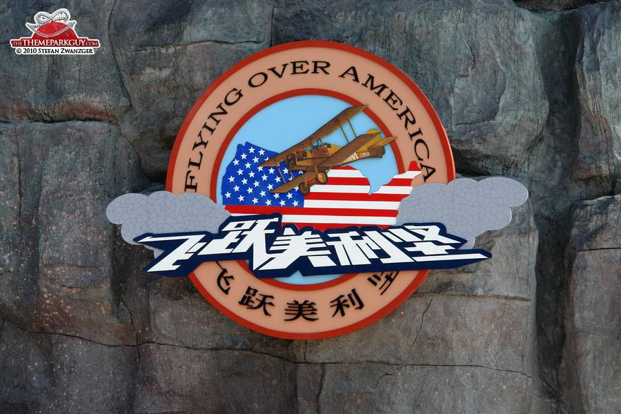 'Flying over America'