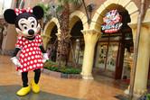 Fake Minnie Mouse