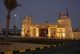 Yas Waterworld entrance at night